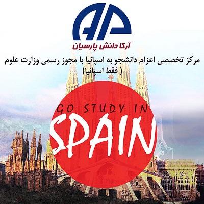آرکا دانش پارسیان
